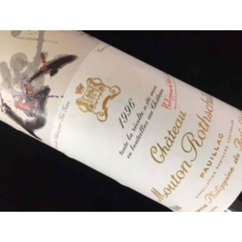 CHATEAU MOUTON ROTHSCHILD 1er Grand Cru Classe 1996 Bottle - NO DISCOUNT Image